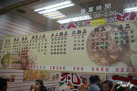 海草健康輕食館