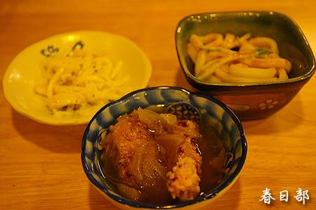 春日部日本家庭料理