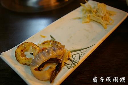 [板橋]霸子涮涮鍋