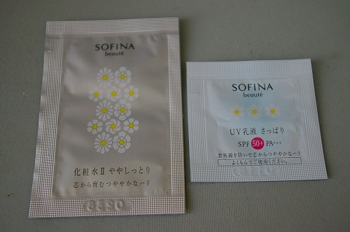 SOFINA芯美顏-日間保濕乳