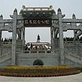 孫文紀念公園