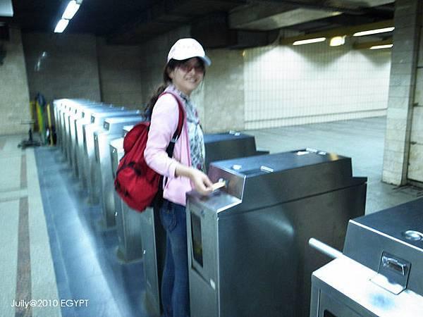 在開羅搭地鐵