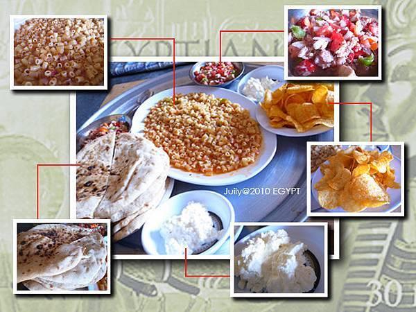 埃及當地食物