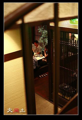 火間土居酒屋
