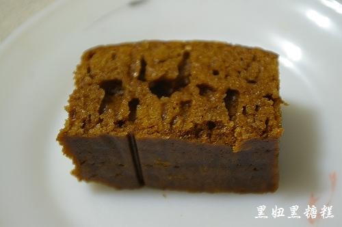 黑妞黑糖糕
