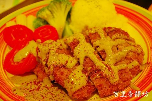 百里香饌坊
