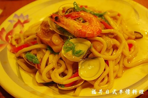 福井日式平價料理
