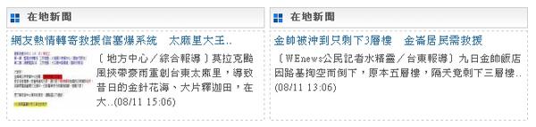 nownews1.jpg