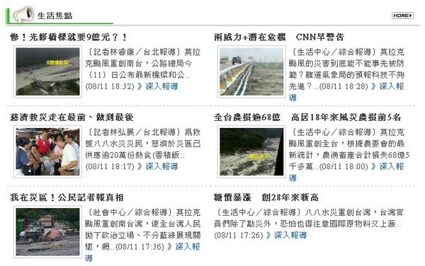 nownews4.jpg