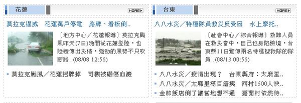 nownews6.jpg
