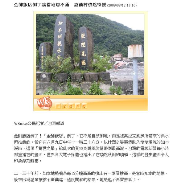 nownews7.jpg