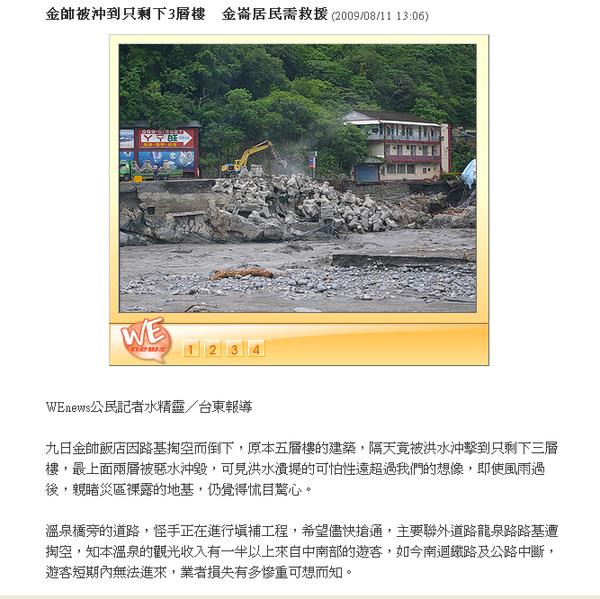 nownews9.jpg