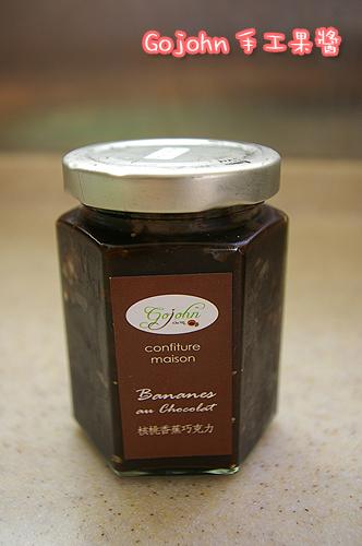 Gojohn手工果醬