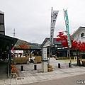 DAY2。中野紅葉山