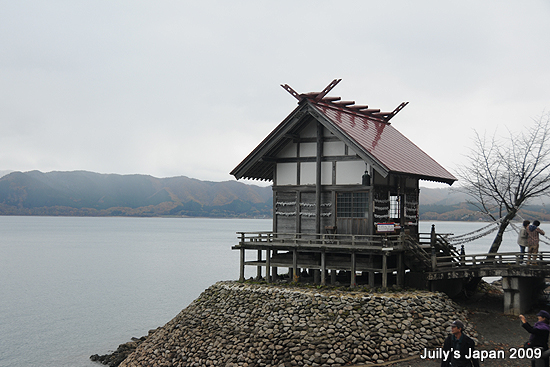 DAY3。田澤湖