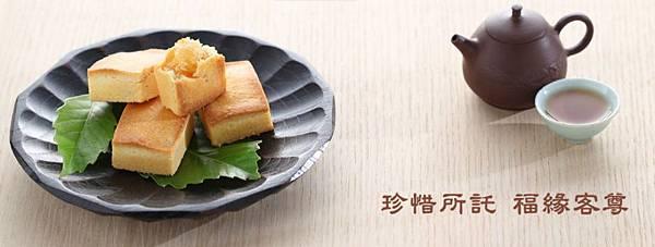 台灣太陽餅由來