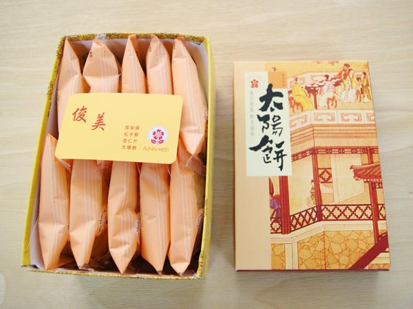 台中俊美太陽餅開箱4.jpg