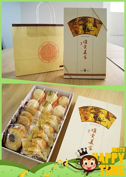 俊美綜合禮盒1.jpg