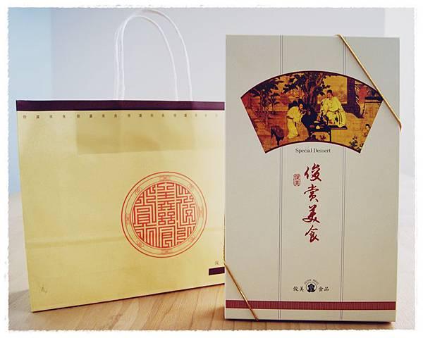 俊美綜合禮盒2.JPG