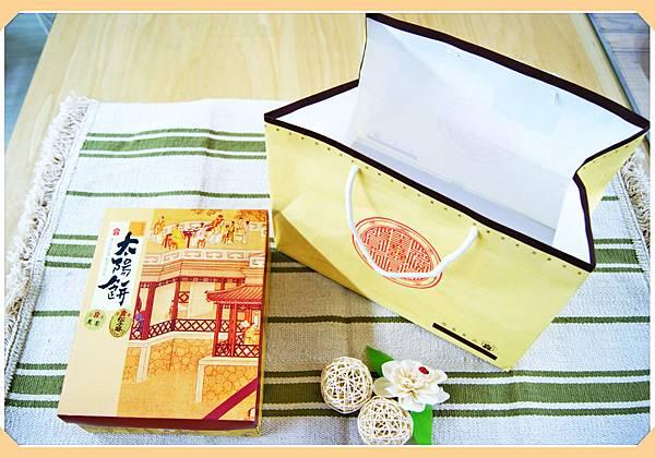 俊美經典禮盒1