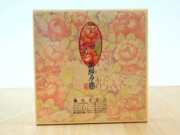 花好月圓中秋禮盒2