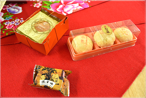 俊美年節禮盒2
