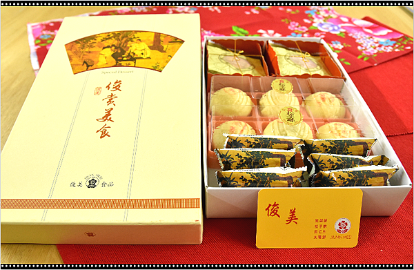 俊美年節禮盒1
