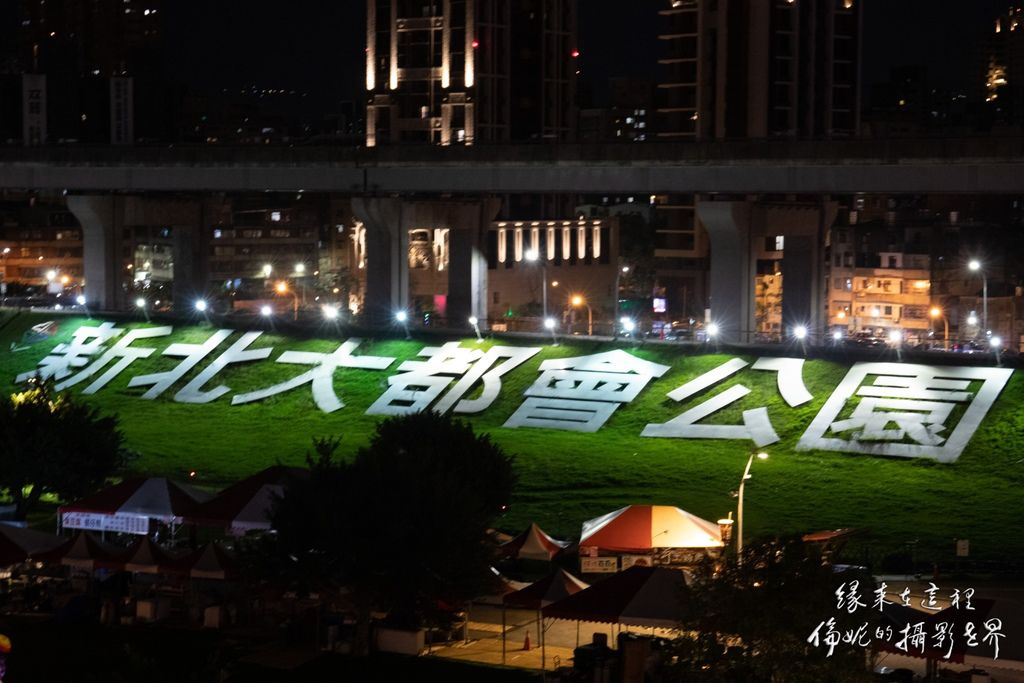 20200206新北燈會_200206_0003.jpg
