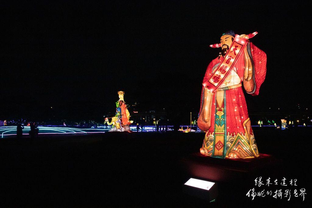 20200206新北燈會_200206_0025.jpg