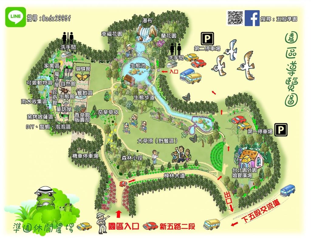 地圖更新.jpg