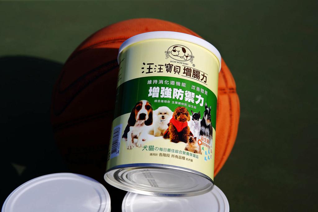 狗狗營養品推薦_汪汪寶貝4.JPG