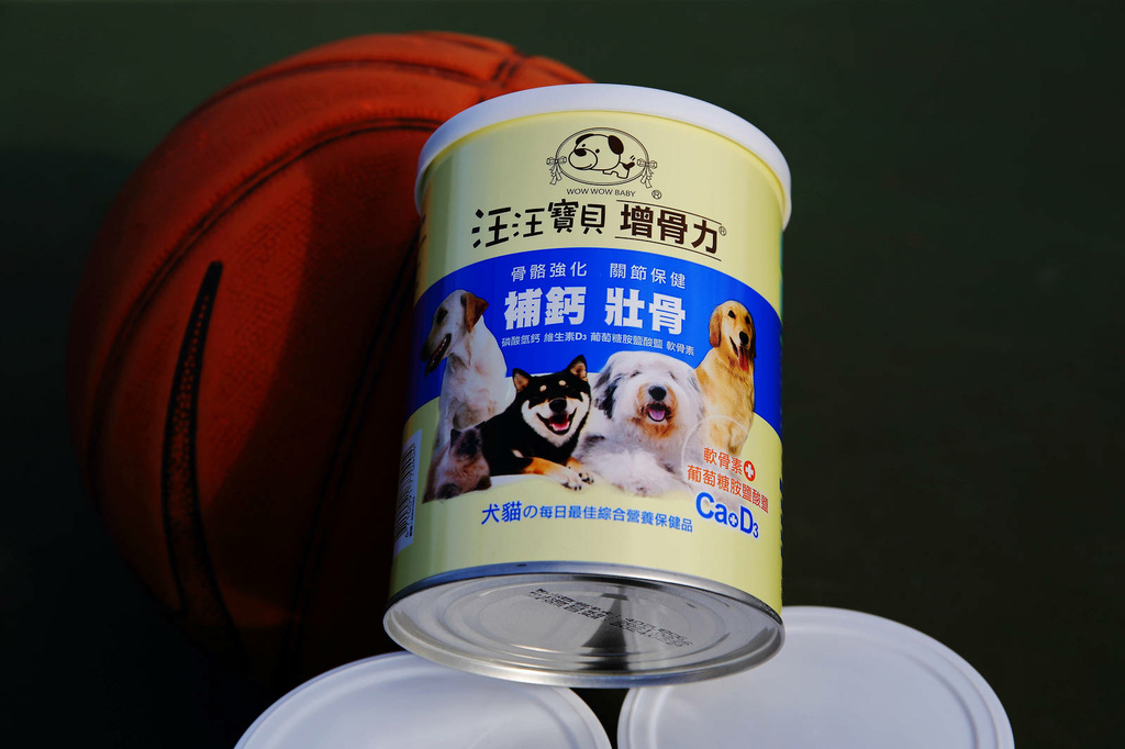 狗狗營養品推薦_汪汪寶貝6.JPG