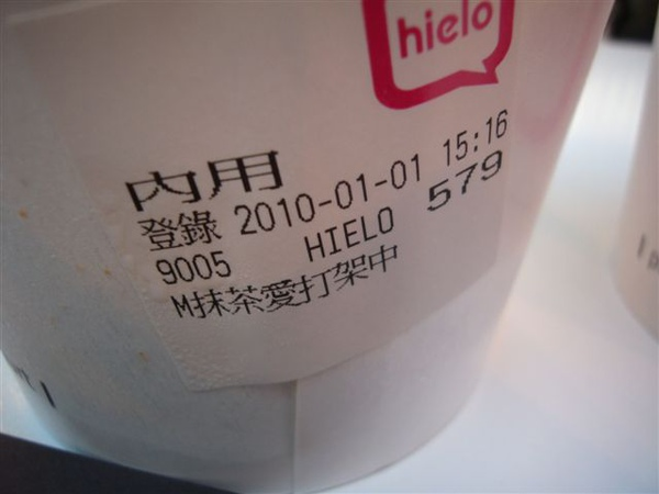 P1160168.JPG