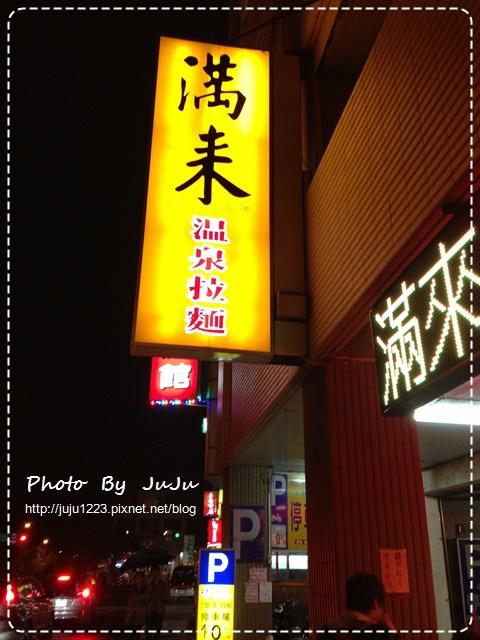IMG_6079.JPG
