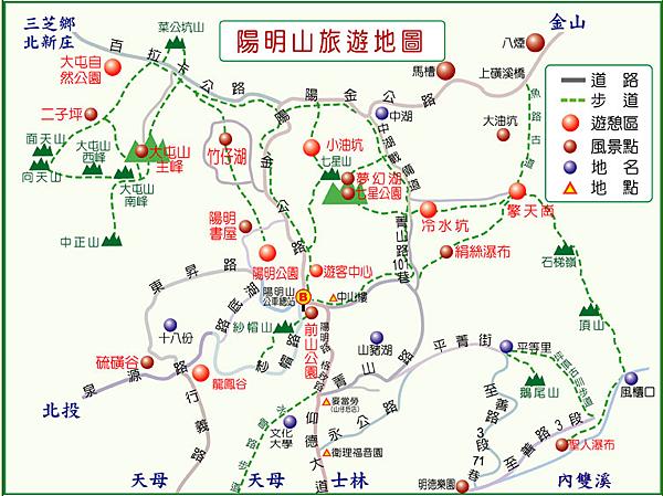 陽明山地圖.png