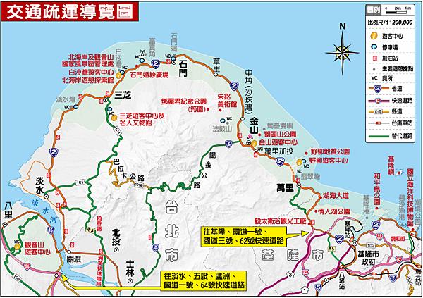 地圖二.png
