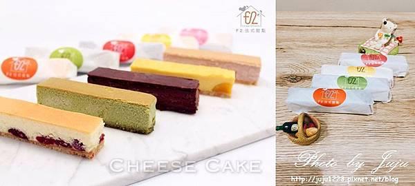 F2 cheese cake.jpg
