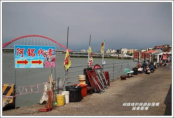 屏東東港2.JPG