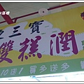 屏東東港12.JPG