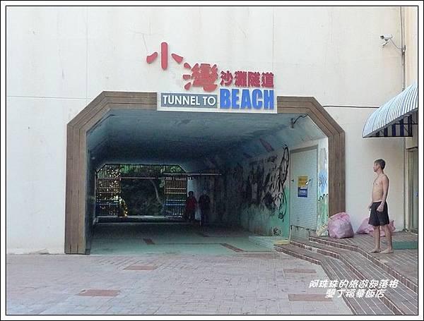墾丁福華飯店13.JPG