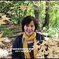 武陵農場38.JPG