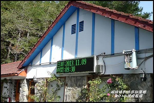 武陵農場62.JPG