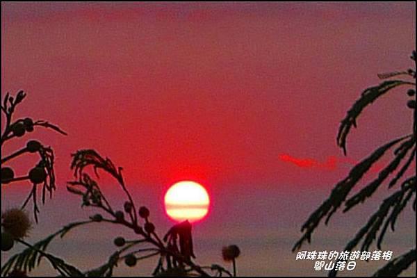 關山落日9.JPG
