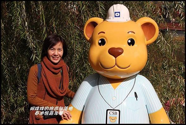 泰迪熊嘉年華1.JPG