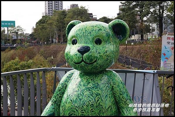泰迪熊嘉年華21.JPG