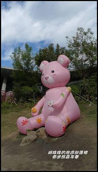 泰迪熊嘉年華29.JPG