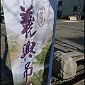北橫之旅25.JPG