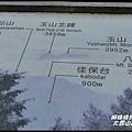 大雪山29.JPG