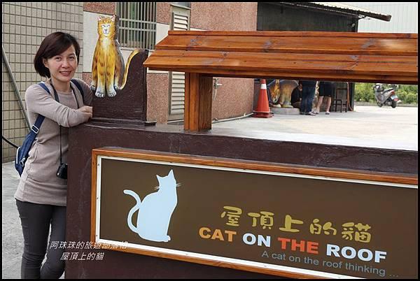 屋頂上的貓2.JPG