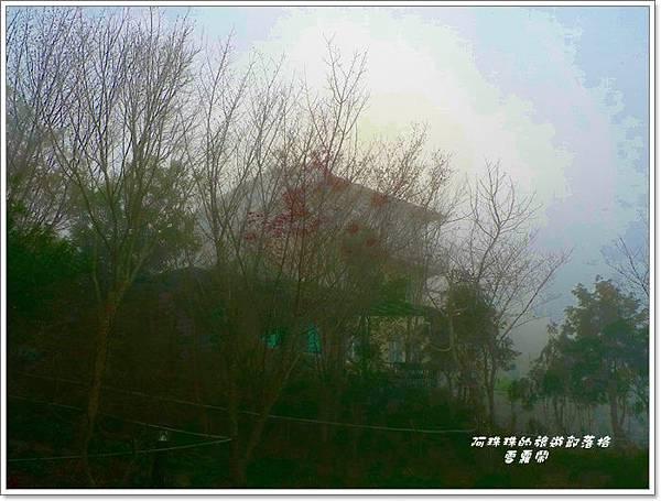 雪霧鬧19.JPG